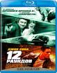 12 Rounds (Extreme Cut) (RU Import) Blu-ray