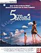 5 cm per Second (FR Import) Blu-ray