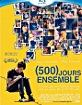 (500) jours ensemble (FR Import) Blu-ray