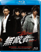A Better Tomorrow (2010) (Region A - HK Import ohne dt. Ton) Blu-ray