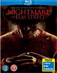 A Nightmare on Elm Street (2010) (UK Import) Blu-ray