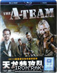 The A-Team - Extended Cut (Ironpak) (CN Import) Blu-ray