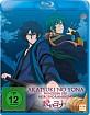 Akatsuki no Yona: Prinzessin der Morgendämmerung (Vol. 4) Blu-ray