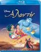 Aladdin (1992) (GR Import ohne dt. Ton) Blu-ray