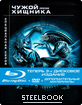 Alien vs. Predator - Steelbook (RU Import ohne dt. Ton) Blu-ray