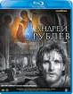 Andrej Rubljow - Neuauflage (RU Import ohne dt. Ton) Blu-ray