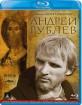 Andrej Rubljow (RU Import ohne dt. Ton) Blu-ray