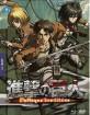 L' Attaque des Titans: Combo Box 14 -25 (Blu-ray + DVD) (FR Import ohne dt. Ton) Blu-ray