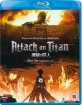 Attack on Titan - Part 1 (UK Import ohne dt. Ton) Blu-ray