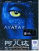Avatar - Ironpak (Region A - CN Import ohne dt. Ton) Blu-ray