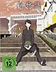 Bakemonogatari - Vol. 1 Blu-ray
