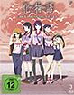Bakemonogatari - Vol. 3 Blu-ray