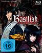 Basilisk - Chroniken der Koga-Ninja (Collector's Edition) Blu-ray