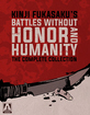 Battles Without Honor and Humanity: The Complete Collection (Region A - US Import ohne dt. Ton) Blu-ray