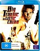 Big Trouble in Little China (AU Import ohne dt. Ton) Blu-ray