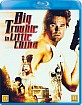 Big Trouble in Little China (DK Import) Blu-ray