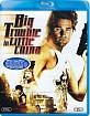Big Trouble in Little China (FI Import) Blu-ray