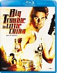 Big Trouble in Little China (GR Import) Blu-ray