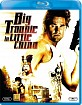 Big Trouble in Little China (NO Import) Blu-ray