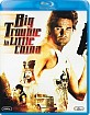 Big Trouble in Little China (SE Import) Blu-ray