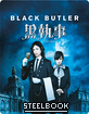 Black Butler (2014) - Limited Edition Steelbook (UK Import ohne dt. Ton) Blu-ray
