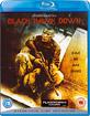 Black Hawk Down (UK Import ohne dt. Ton) Blu-ray