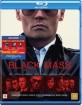 Black Mass (2015) (DK Import) Blu-ray