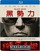 Black Mass (2015) - Limited Edition Steelbook (TW Import ohne dt. Ton) Blu-ray