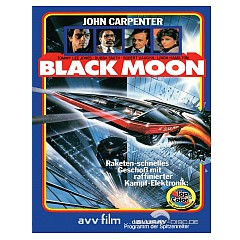 Black Moon (1986) - Limited Edition Hartbox Blu-ray