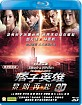 Black & White Episode 2: The Dawn of Justice 3D (Region A - HK Import ohne dt. Ton) Blu-ray
