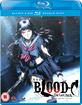 Blood C: The Last Dark (Blu-ray + DVD) (UK Import ohne dt. Ton) Blu-ray