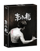 Bruce Lee: The Collection (Novamedia Exclusive Limited Edition Digipak) (KR Import ohne dt. Ton) Blu-ray
