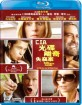 Burn After Reading (Region A - HK Import ohne dt. Ton) Blu-ray