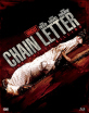 Chain Letter - The Art of Killing - Limited Uncut Edition im Media Book (AT Import) Blu-ray