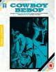 Cowboy Bebop - Complete Collection (UK Import ohne dt. Ton) Blu-ray
