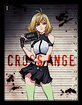 Cross Ange - Volume 1 (Limited Edition) (JP Import ohne dt. Ton) Blu-ray