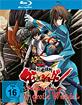 Dai Shogun - Der große Wandel (OmU) Blu-ray