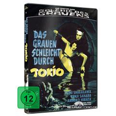 Das Grauen schleicht durch Tokio (Die Rache der Galerie des Grauens) Blu-ray