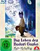 Das Leben des Budori Gusko (2012) Blu-ray