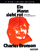 Death Wish - Ein Mann sieht rot (Limited Mediabook Edition) Blu-ray