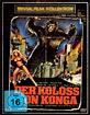 Der Koloss von Konga (Trivialfilm Kollektion) Blu-ray