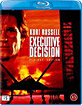 Desperat Valg - Executive Decision (DK Import) Blu-ray