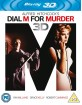 Dial M for Murder 3D (Blu-ray 3D + Blu-ray) (UK Import) Blu-ray