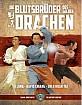Die Blutsbrüder des gelben Drachen (Shaw Brothers Collection) Blu-ray