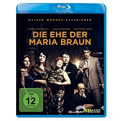 Die Ehe der Maria Braun Blu-ray