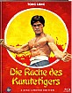 Die Rache des Karatetigers (Limited Mediabook Edition) (Cover B) Blu-ray