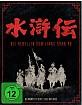 Die Rebellen vom Liang Shan Po - Die komplette Serie (Limited Special Edition) Blu-ray