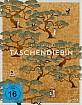 Die Taschendiebin (Limited Sammler Edition) Blu-ray