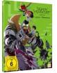 Digimon Adventure tri. Chapter 2 - Determination Blu-ray