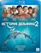 Dolphin Tale 2 (RU Import ohne dt. Ton) Blu-ray